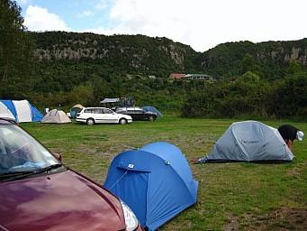 camp.jpg: 604x453, 59k (2014 Jul 21 06:37)
